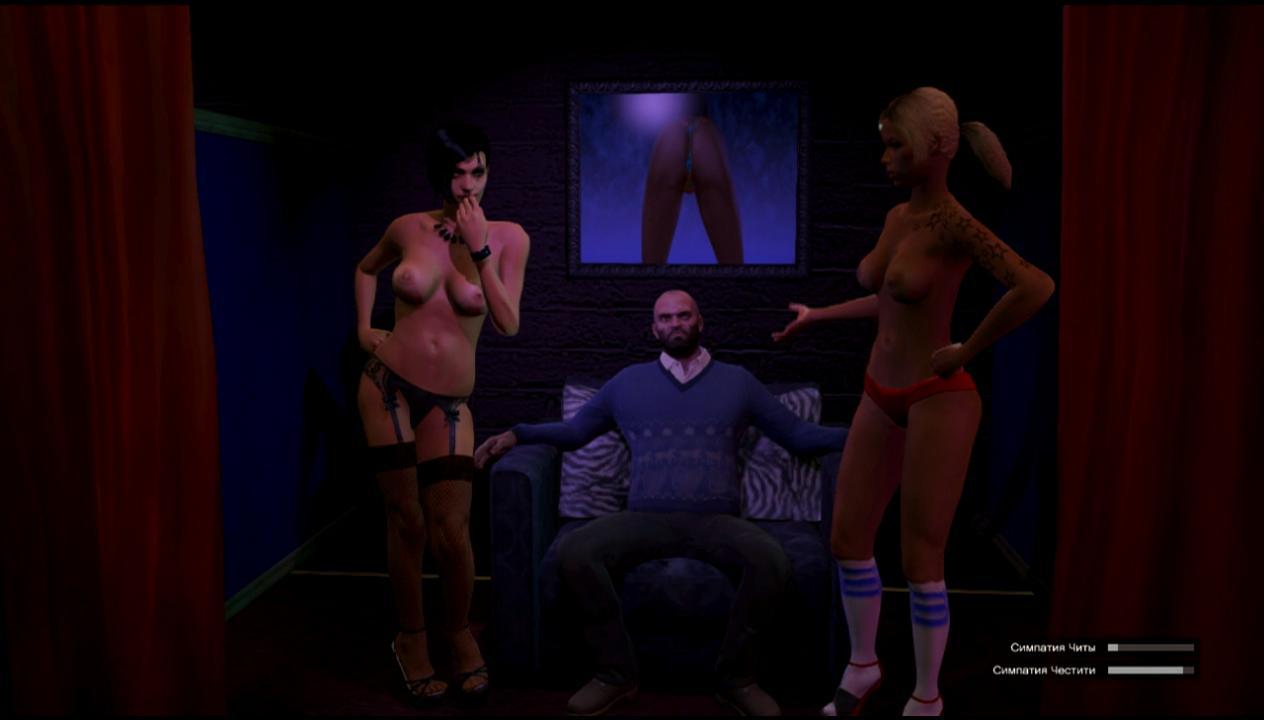 gta голые проститутки